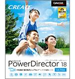 PowerDirector18 ultra