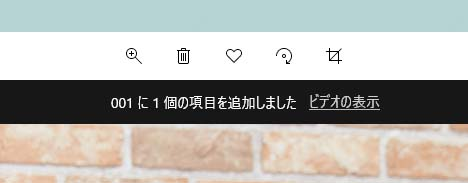 windowsフォト ビデオの表示