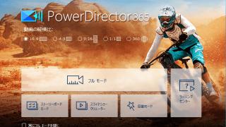 PowerDirector完全マニュアル